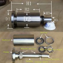 80/100/125 Small Lathe Spindle, High-Strength Screw Connection, Woodworking Lathe, Headstock assembly, with flange
