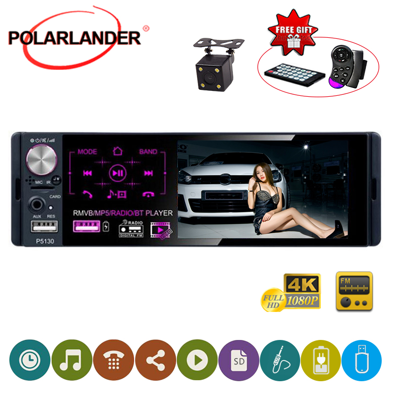 1 din car radio 7 HD Audio Stereo Multimedia Player Bluetooth MP5 1Din Autoradio Touch Screen Digital Display image