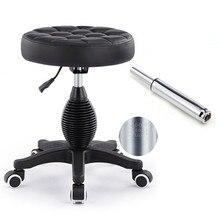 цена на Rolling Salon Stool Wider Comfy Round Seat Height Adjustable Swivel Heavy-duty Chair with Wheels for Medical Salon Artist Studio