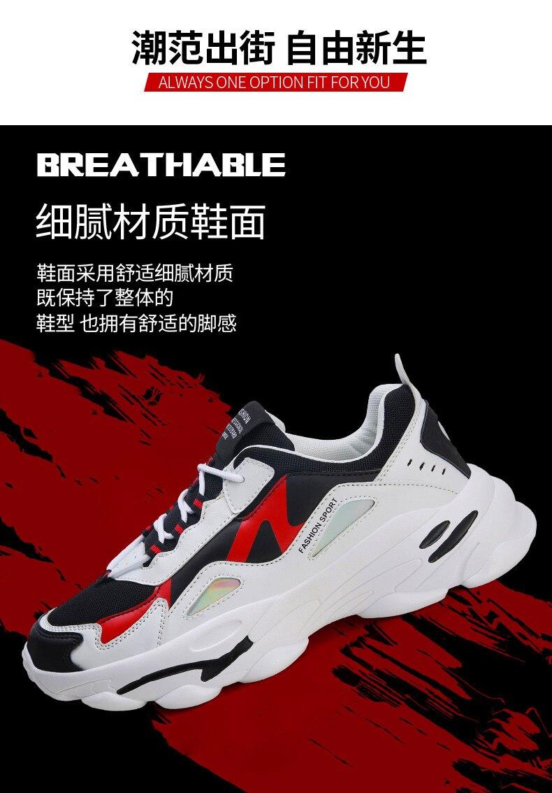 Hc158275eb4754decb0599f4ecffc99098 Men's Casual Shoes Winter Sneakers Men Masculino Adulto Autumn Breathable Fashion Snerkers Men Trend Zapatillas Hombre Flat New