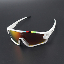 Ftiier Cycling Glasses UV400 Bicycle Sunglasses Gafas ciclismo Outdoor