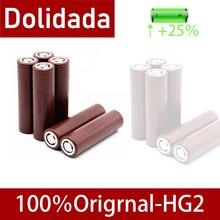 100% original 18650 battery HG2 3000 mAh 3.6V rechargeable battery for LG HG2 18650 lithium battery 3000 mAh