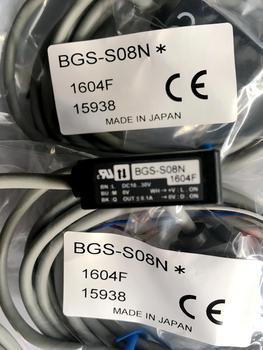 Przełącznik fotoelektryczny BGS-S08N BGS-S08P BGS-S08CN CDD-40N-IR BGS-S08CP tanie i dobre opinie Other overseas Switch sensor polymer Infrared sensor 0 1A