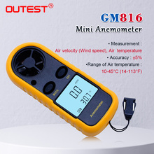 OUTEST Анемометр Anemometro Термометр GM816 датчик скорости ветра Измеритель ветра 30 м/с ЖК цифровой Ручной инструмент
