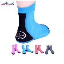 1,5 мм,, носки для дайвинга с сеточкой, толстая одежда для скольжения, эластичные носки для подводного плавания из лайкры, Новинка