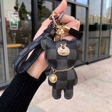 High-end leather cute bear key chain ladies car key chain pendant men couple key chain female backpack ornaments key chain
