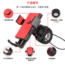 New style bicycle mobile phone support outdoor mountain bike E-BIKE motorcycle riding navigation