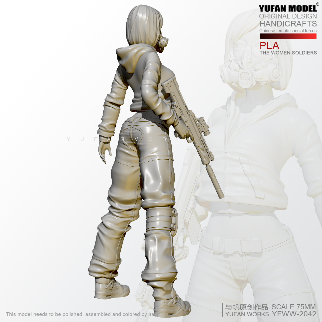 1//24 Resin Figure Kits Soldatinnenkleidung Selbstorganisiert YFWW-2042