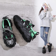 YRRFUOT Women Casual Shoes Breathable Tr