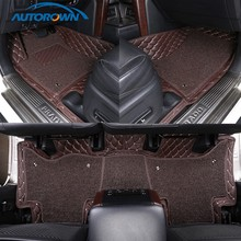 Tapete automotivo 3d de couro, tapete de carro com camada dupla de couro para lexus benz toyota nissan hyundai volkswagen subaru tapetes