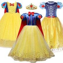 3 4 5 6 7 8 9 10 yaşında prenses elbise kızlar için Cosplay kar beyaz kostüm Summe çocuklar doğum günü partisi kısa elbise çocuk