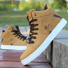 Men's High Top Sneakers Casual Skateboarding Shoes Sports Shoes Breathable Hip Hop Walking Shoes Street Shoes Chaussure Homme M1 men s skateboarding shoes high top sneakers breathable white sports shoes students shoes street walking shoes chaussure homme m2