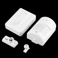 White Driveway Patrol Garage Infrared Wireless Doorbell Alarm System Motion Sensor Home Security Alarm Motion Sensor|Sensor & Detector| |  -