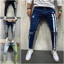 Striped Jeans Pant Destroyed-Hole Slim-Fit Biker-Side Ripped Hip-Hop Men Skinny Printing