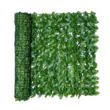 Fence-Panel Screening Privacy Protected Roll Wall Artificial-Leaf Landscaping Fade UV