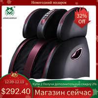 JinKaiRui eléctrico masaje y vibración para pies calefacción infrarroja rodilla pierna pantorrilla muslo Dispositivo de masaje presión de aire mastagem alivio del dolor