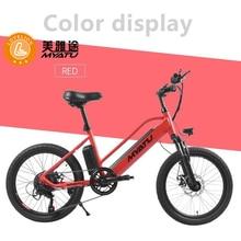 MYATU New 20 Inch 250W Electric Bike EBike 7 Speed Mountain City Road Bicycle Bicicleta EU/UK Plug