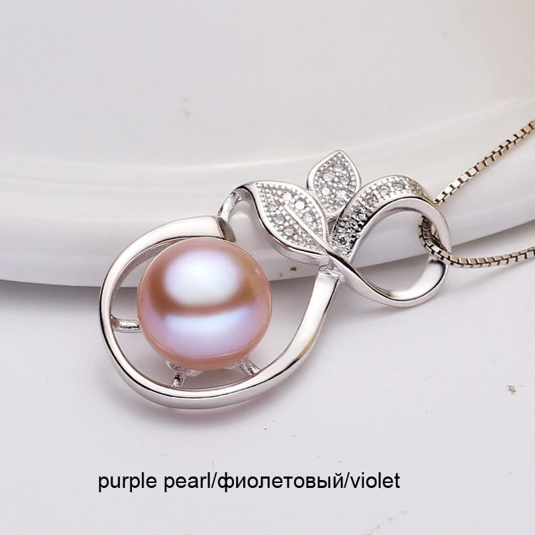 purple pearl pendant