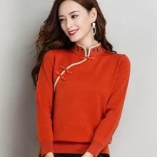 Топ в китайском стиле Женская осенне зимняя одежда Тан вязаный