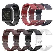 Leather Replacement Sport Bracelet Band Watch Strap for Fitbit Versa / Versa 2 /Versa Lite Smart Watch vice versa