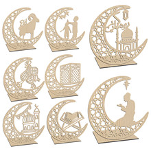 Southeast Asia Wooden Crafts Ramadan Eid Mubarak Moon Carving Decoration Party Home Cartoon Decoration