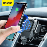 Baseus-cargador inalámbrico rápido Qi de 10W para coche, soporte de teléfono para rejilla de aire acondicionado, Sensor inteligente, soporte de teléfono móvil para iPhone 12 11 X
