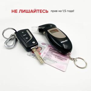 Купите алкотестер Greenwon PTF68S, Коронавирус прочь, крепимся россияне. Жми купить бро)