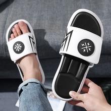 Coslony Slippers Flip-Flops Beach-Sandal Men's Shoes Soft-Massage Black White Outdoor
