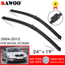Top car wiper blades for skoda octavia 24+19 Soft Rubber WindShield vw Wiper blade 2pcs/PAIR,Free shipping car wiper blade for toyota rav4 26 16inch soft rubber auto part windscreen wiper blades car accessories free shipping 1pair