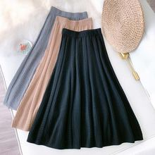 Женская юбка трапеция с высокой талией wateheart длинная до