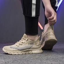 Мужские легкие кроссовки для фитнеса повседневные из сетчатой