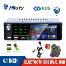 Hikity 1Din 4.1 Inch MP5 Speler Auto Radio Touch Screen Bluetooth Rds Dual Usb Ondersteuning Micphone