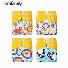 Simfamily 4 pçs/set Lavável Eco Reutilizáveis Fralda de Pano Do Bebê Ajustável Fraldas de Pano Fralda Capa Fit 3-15kg Bebê