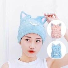 Microfiber Hair Quick Drying Shower Wrap Bath Head Turban Ab