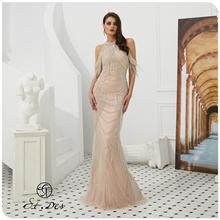 NEW Arrival 2020 St.Des Mermaid O-Neck Sleeveless Russian Champagne Sequins Floor Length Evening Dress Party Gown