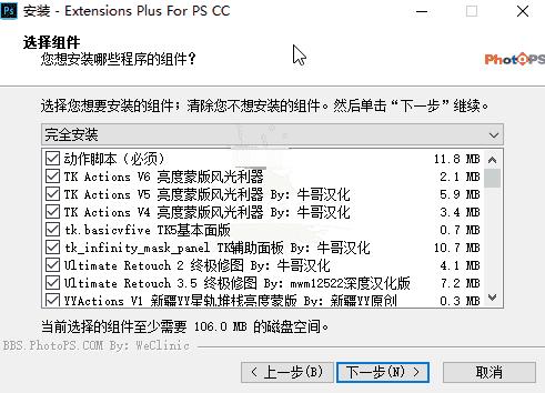 最强PS插件增效工具合集包-52资源网