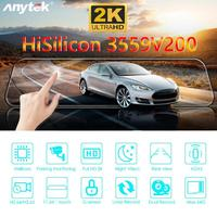 A9 11.66 inch IPS Car Rearview Mirror DVR Camera Dual Lens ADAS Dashcam Supported Memory Card Class10 High Speed Touch Screen