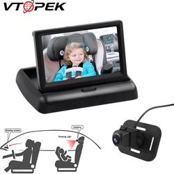 Vtopek 4,3 дюймов детское транспортное средство монитор ЖК-дисплей на тонкопленочных транзисторах на тонкоплёночных транзисторах Дисплей Ночн...