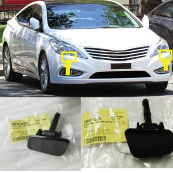 Head Lights Washer Nozzle Cover 2P For Hyundai 11-14 Azera 986803V000 986903V000