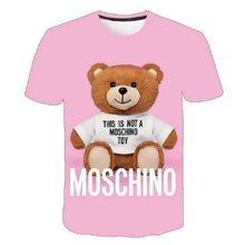2021 Summer Children's Cute Bear 3D Printing Cartoon Colorful Boy and Girl Clothes; Loose And Fashionable Short-Sleeved T-Shirt