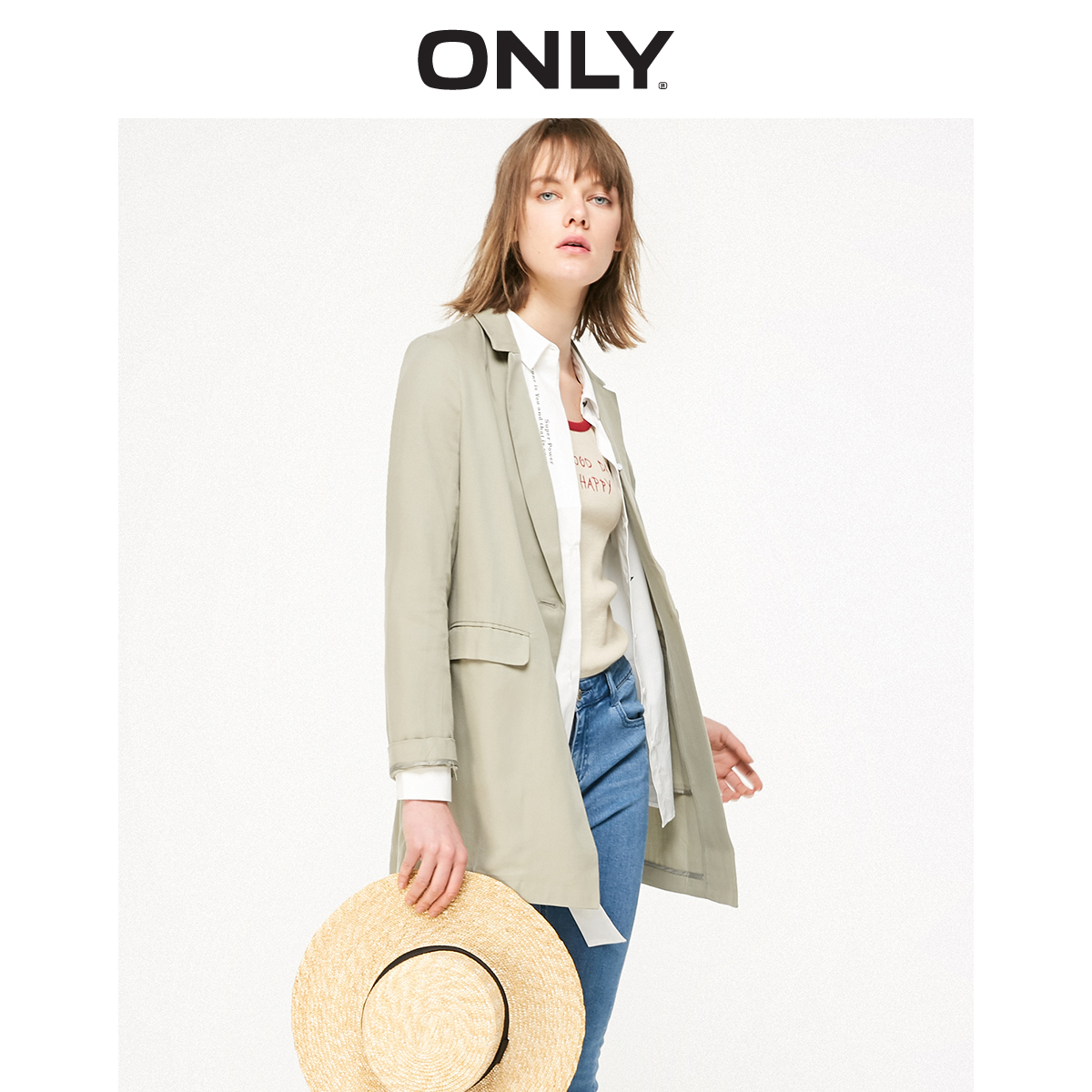 ONLY Women's Loose Fit Mid-length Blazer | 119108515