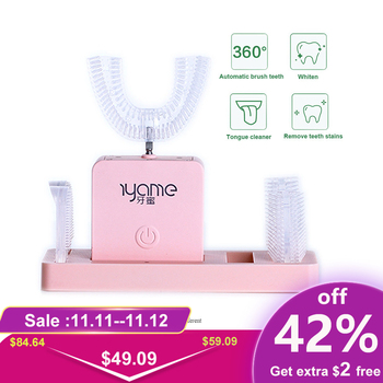 New style 360 Degree Sonic Electric Toothbrush Rechargeable Automatic Whitening U-shape Toothbrush for Adult(Pink)