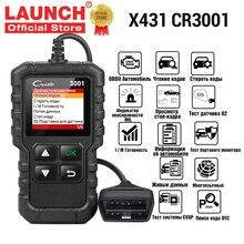 إطلاق كامل OBD2 رمز القارئ الماسح الضوئي X431 Creader 3001 OBDII/EOBD سيارة أداة تشخيص باللغة الروسية CR3001 pk AL319 AL519 OM123