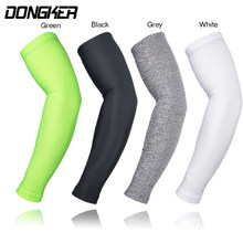 1Pair Men Women Running Arm Sleeves Cycling Bicycle Camping Arm Warmers Basketball Elbow Quick Dry Cuff Cover Bike Sport Favor(China)