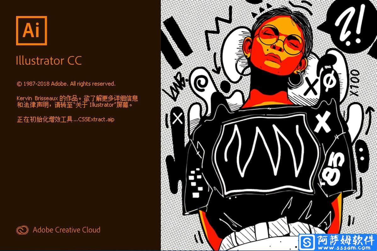 Adobe illustrator CC 2015 专业的矢量图形设计软件免费版