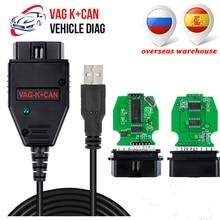 OBD2 автомобильный диагностический кабель для VAG K+ CAN Commander 1,4 с FTDI FT232RL PIC18F258 OBDII сканер для V-W/Audi/Skoda VAG Commander
