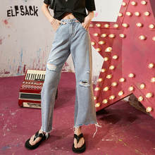 Women Jeans Flare-Pants Pure-Ripped-Hole High-Waist Korean ELF Solid ELFSACK Female Casual