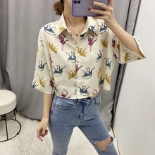 Plus Size Women Blouse Animal Print Shirt Tops Loose Blouse Ladies Tops Women Tops Blouses Casual Shirt Clothing fashion women s ladies long sleeve off shoulder shirt ruffle loose casual blouse summer tops