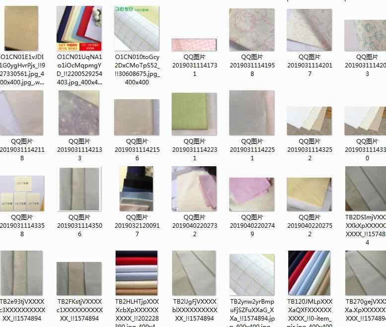 ผ้าฝ้าย 100% เย็บปักถักร้อยผ้า Aida ผ้า/ผ้าใบ CROSS Stitch ผ้า Aida ผ้าผ้าใบผ้า Aida 14CT/11CT/9CT