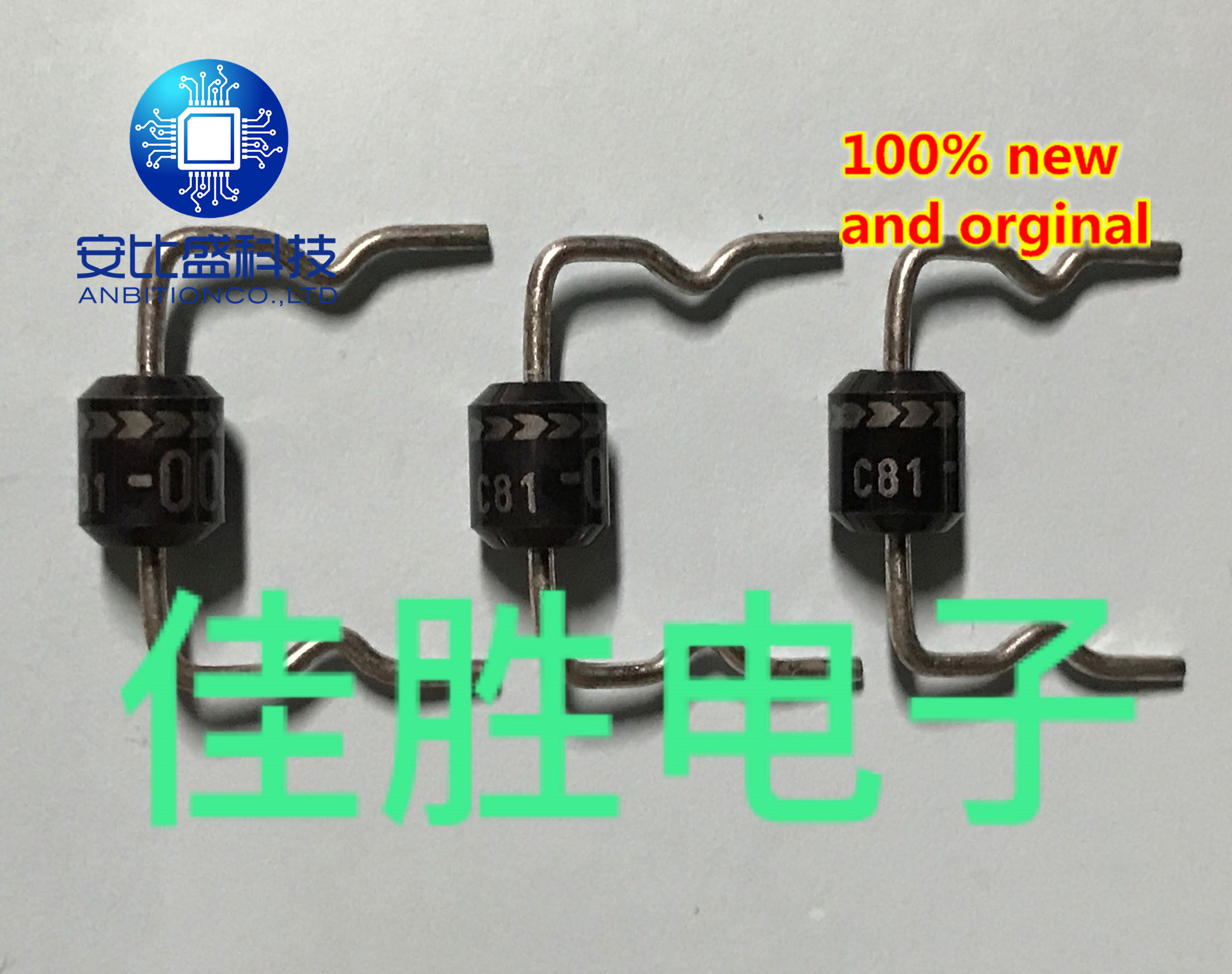 30pcs 100% New And Orginal ERC81-004L 2.6A40V Ultra Low Dropout Schottky Diode Silkscreen C81-004  In Stock